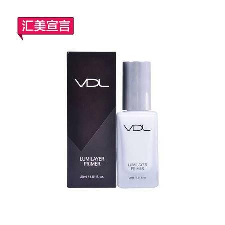 韩国正品VDL妆前乳 贝壳提亮液 30ml