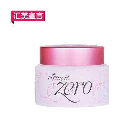 韩国正品芭妮兰卸妆膏100ml卸妆洁面2合1