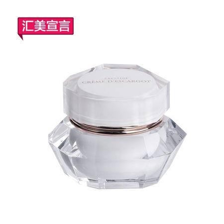 韩国正品伊思 晶钻蜗牛霜60ml 蜗牛膏 祛疤祛痘印