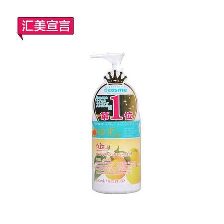 带防伪 日本Nursery (柚子味)卸妆啫喱180ml 清洁温和不油腻