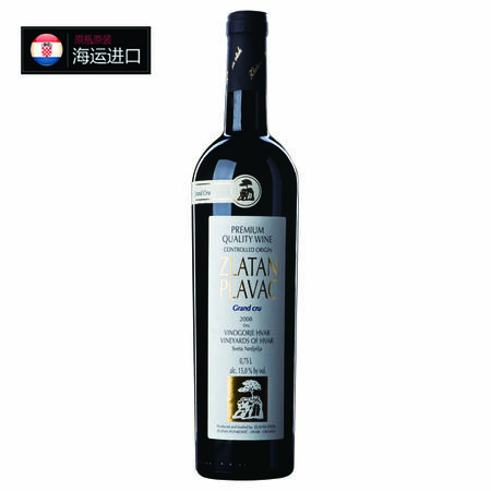 克罗地亚原瓶进口红酒 金兰珍珠头等苑有机干红2008年份葡萄酒750ML