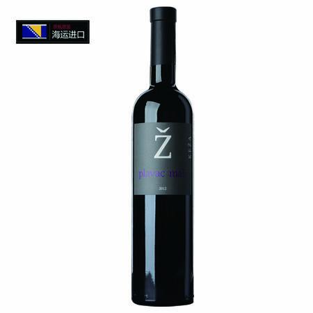 波黑原瓶进口红酒 凯撒酒庄PLAVAC MALI小兰珍珠干红葡萄酒