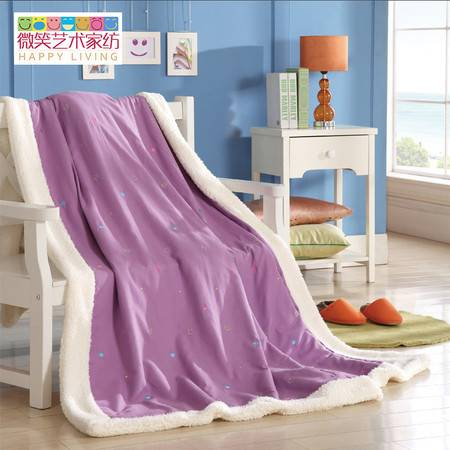 微笑艺术家纺 加厚羊羔绒绣花毛毯1.5/1.8/2.0午睡毯双人盖毯紫色