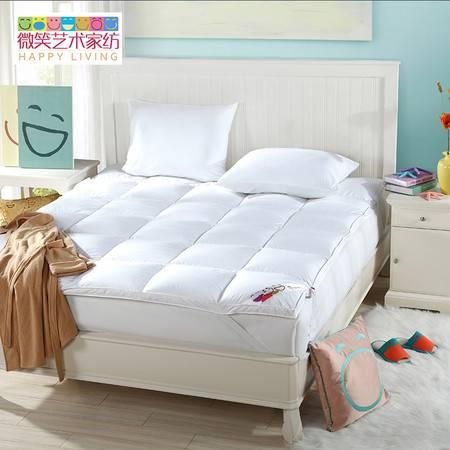 微笑艺术家纺 舒柔轻暖羽绒床垫60%白鸭绒 榻榻米床垫纯棉床褥