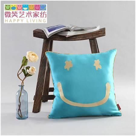 微笑艺术家纺 经典笑脸精致绣花靠枕沙发抱枕床头靠枕汽车绣花靠垫(含芯)45*45