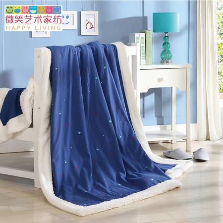 微笑艺术家纺 加厚羊羔绒绣花毛毯1.5/1.8/2.0午睡毯双人盖毯蓝色