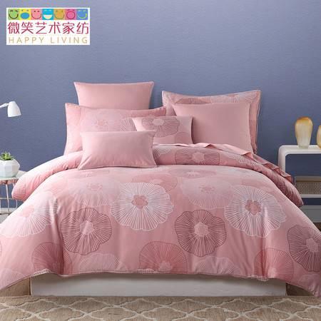 微笑艺术家纺 全棉四件套 床上用品被套纯棉4件套包邮 雨荷(摩登粉) 1.5/1.8/2.0