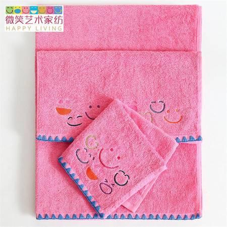 微笑艺术家纺 精梳棉柔软护肤毛浴巾 毛巾(面巾)单条 100%纯棉35*78