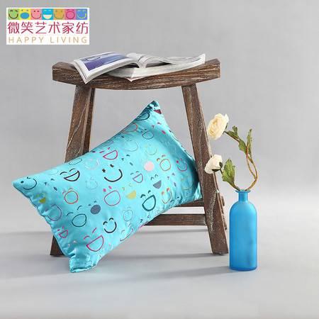 微笑艺术家纺 高档原创素色精致绣花腰枕办公室靠垫汽车床头靠枕
