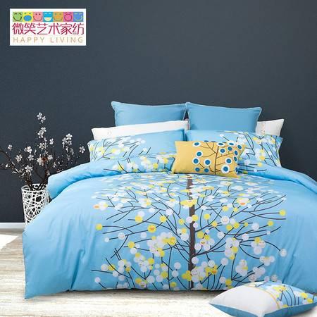 微笑艺术家纺 全棉四件套 床上用品被套纯棉4件套包邮