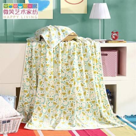 微笑艺术家纺 毛毯双面法莱绒 午休毯办公室膝盖毯午睡毯子 法兰绒加厚毛毯1.5