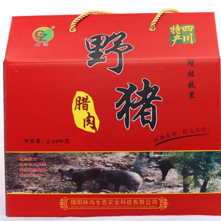 钟沟野猪肉精品大礼盒
