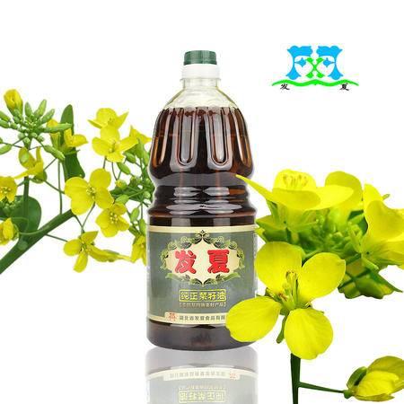 发夏农家非转基因压榨纯菜籽油1.8L 媲美舌尖上的中国徽州菜籽油