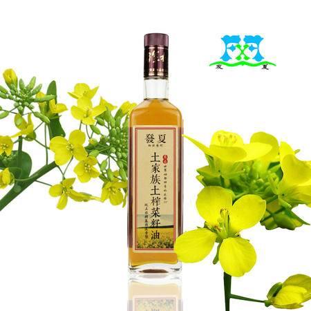发夏农家非转基因浓香纯菜籽油500ml 媲美舌尖上的中国徽州菜籽油
