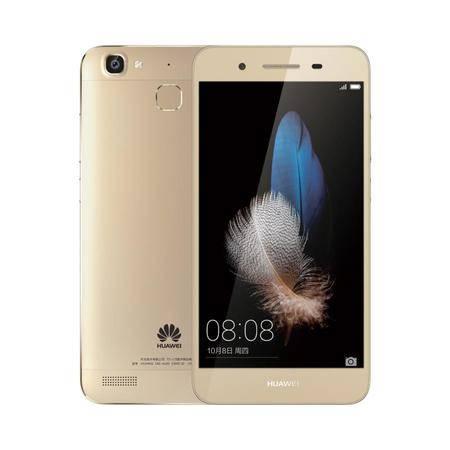 华为 畅享5S 移动版 移动4G智能手机