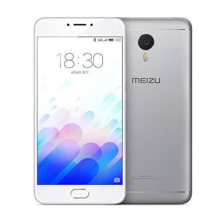 魅族 魅蓝note3 全网通版 16GB 银色 移动联通电信4G手机 双卡双待