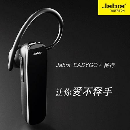 捷波朗(Jabra) EASYGO+易行 商务通话蓝牙耳机 通用型 耳挂式