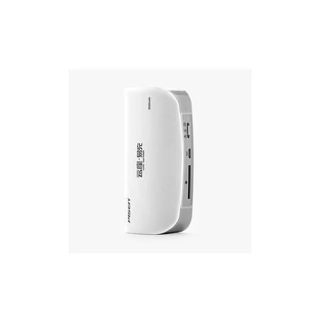 品胜移动电源 云座易充5000毫安 无线wifi 3g路由器多功能充电宝
