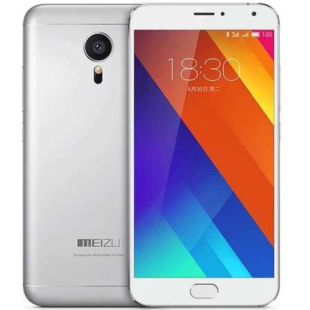 Meizu/魅族 MX5e 移动联通双4G手机 16G 智能手机