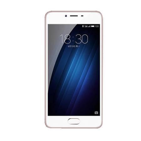 魅族 魅蓝3S 全网通 16G 移动联通电信4G手机 双卡双待