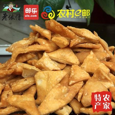 寻乌飞龙  三角酥 低脂传统休闲小吃