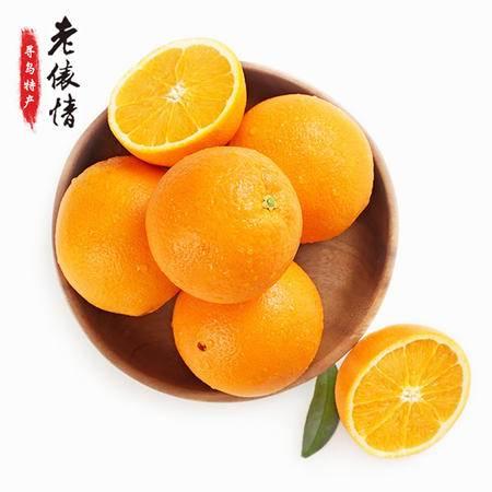 赣南脐橙寻乌特产