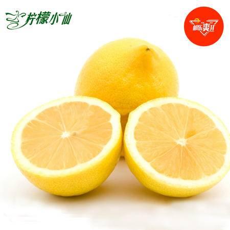 柠檬小仙安岳新鲜黄柠檬3斤装 现摘现发不打蜡 皮薄多汁