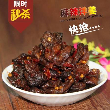湖北仙桃特产 农家风味泡菜微辣下饭菜真空包装 六月曝干洋姜230g