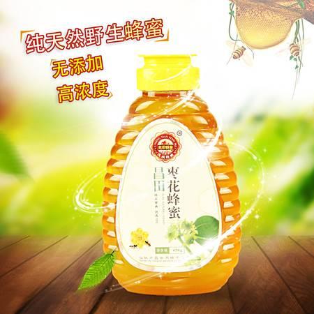 昌田蜂蜜 天然农家自产野生纯蜜土蜜 枣花蜂蜜450ml