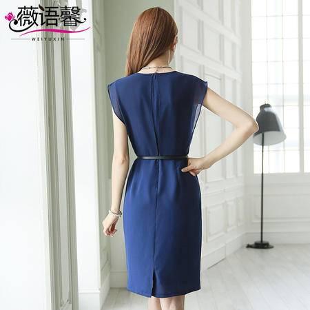 薇语馨 1243 新款韩版通勤职业包臀圆领连衣裙