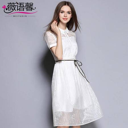 薇语馨 2007 条纹欧根纱透视两件套长裙连衣裙