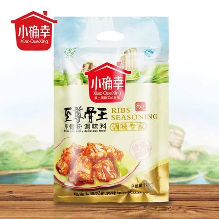 武夷味精排骨粉908g 特鲜调味品料厨房排骨调料煲汤专家