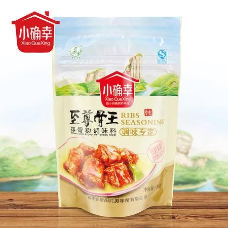 武夷味精排骨粉180g 特鲜调味品料厨房排骨调料煲汤专家
