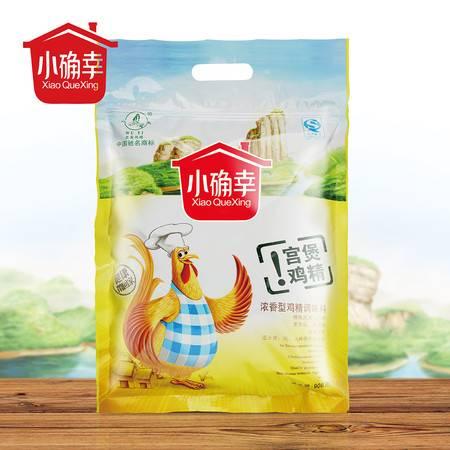 武夷味精 宫煲鸡精908g精装 美极鲜厨房调味料蒸煮烹饪