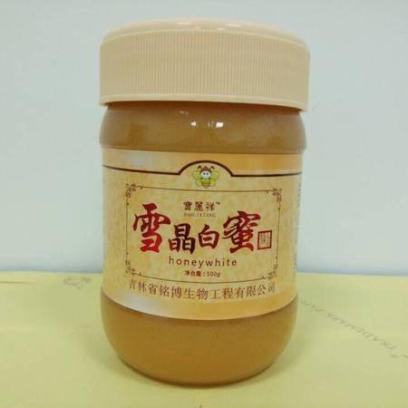 【吉林特产】 宝蜂源 雪晶白蜜 500g