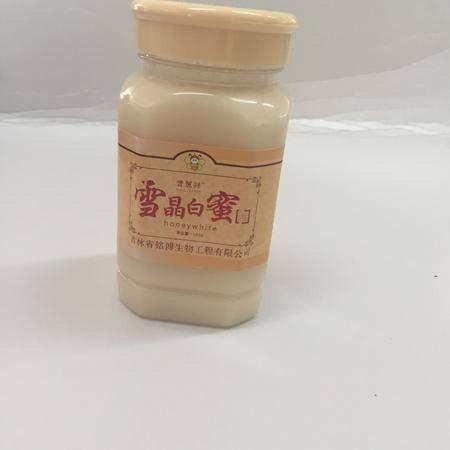 【吉林特产】 宝丽祥 高端蜂蜜 500g 全国包邮