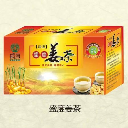 盛度姜茶 低脂 原汁原味 速溶 12袋/盒