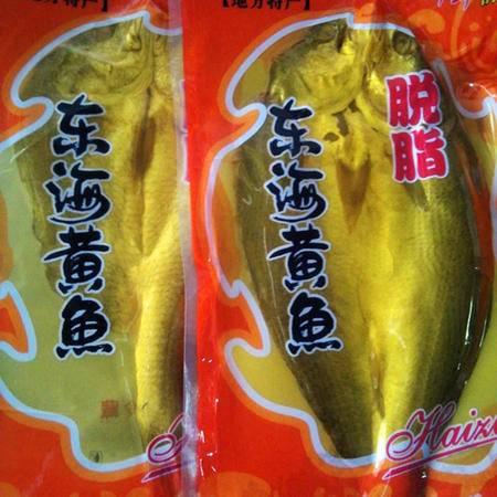 舟山特产优质野生 脱脂大黄鱼 黄鱼鲞  鱼干 海鲜250g以上