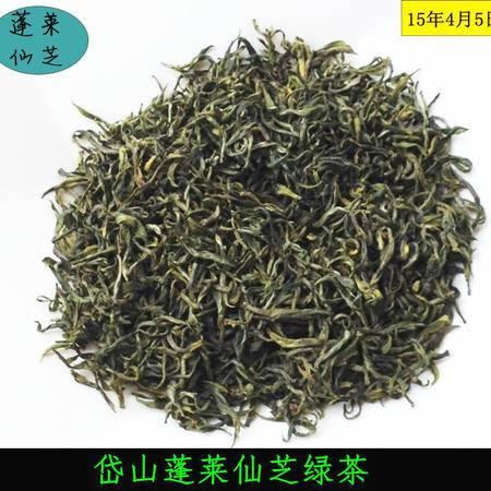 舟山特产 岱山蓬莱仙芝 茗茶 优质绿茶 明前 茶叶125g【4月5日】