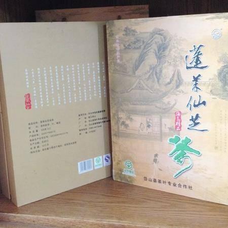 舟山特产 岱山蓬莱仙芝 茗茶 优质绿茶  明前茶 礼盒送礼佳品