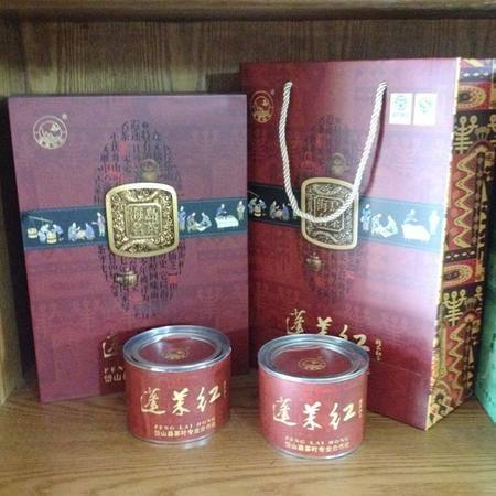 岱山蓬莱仙芝 茗茶 优质红茶包装茶叶空礼盒礼品送礼