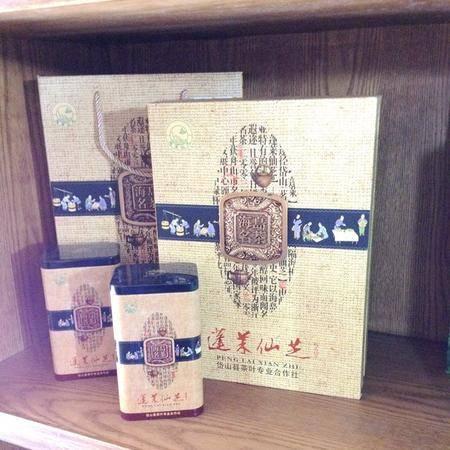 舟山特产 岱山蓬莱仙芝 茗茶 优质绿茶包装茶叶礼盒礼品送礼