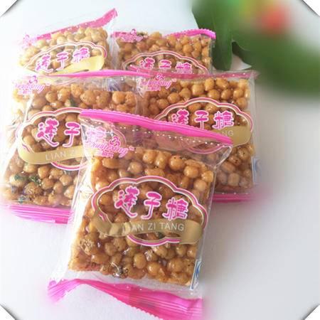 舟山特产莲子糖 岱山沙琪玛 10包装