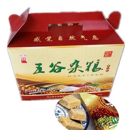 岱山特产 五谷杂粮礼盒装 1600g