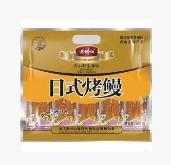 舟山特产 老州山原烧日式烤鳗鱼海鲜干货 即食零食250g包装