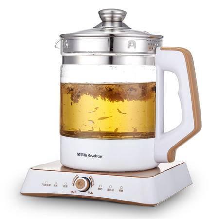 电水壶 荣事达YSH1512养生壶 全自动加厚电玻璃中药壶 分体多功能茶壶