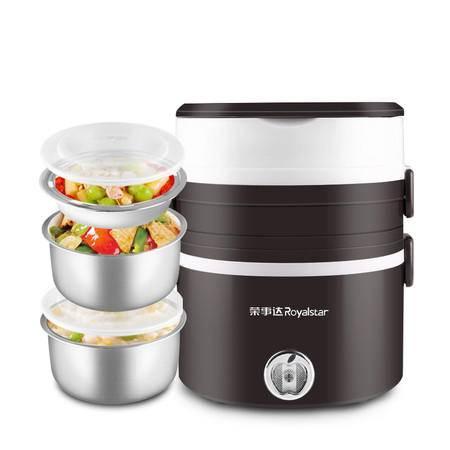 荣事达电热饭盒RFH12C1双层电饭盒 加热饭盒热饭器插电煲蒸煮保温蒸饭器