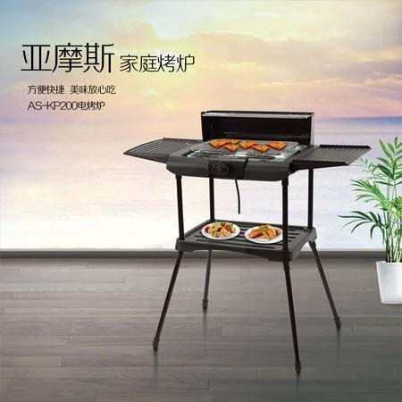 烧烤架烧烤炉 亚摩斯AS-KP200 家用无烟不粘阳台烤吧折叠式家庭烤炉机身可全拆卸携带收