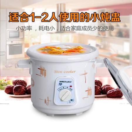 电炖锅 荣事达电炖锅电炖盅文火慢炖白瓷迷你宝宝煮粥锅RBC-15M