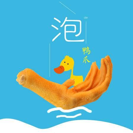 运意三明泡鸭爪 鸭掌香辣鸭爪 鸭肉休闲年货零食150g